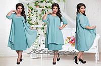 Вечернее платье Ирина микромасло(размеры 54-60)