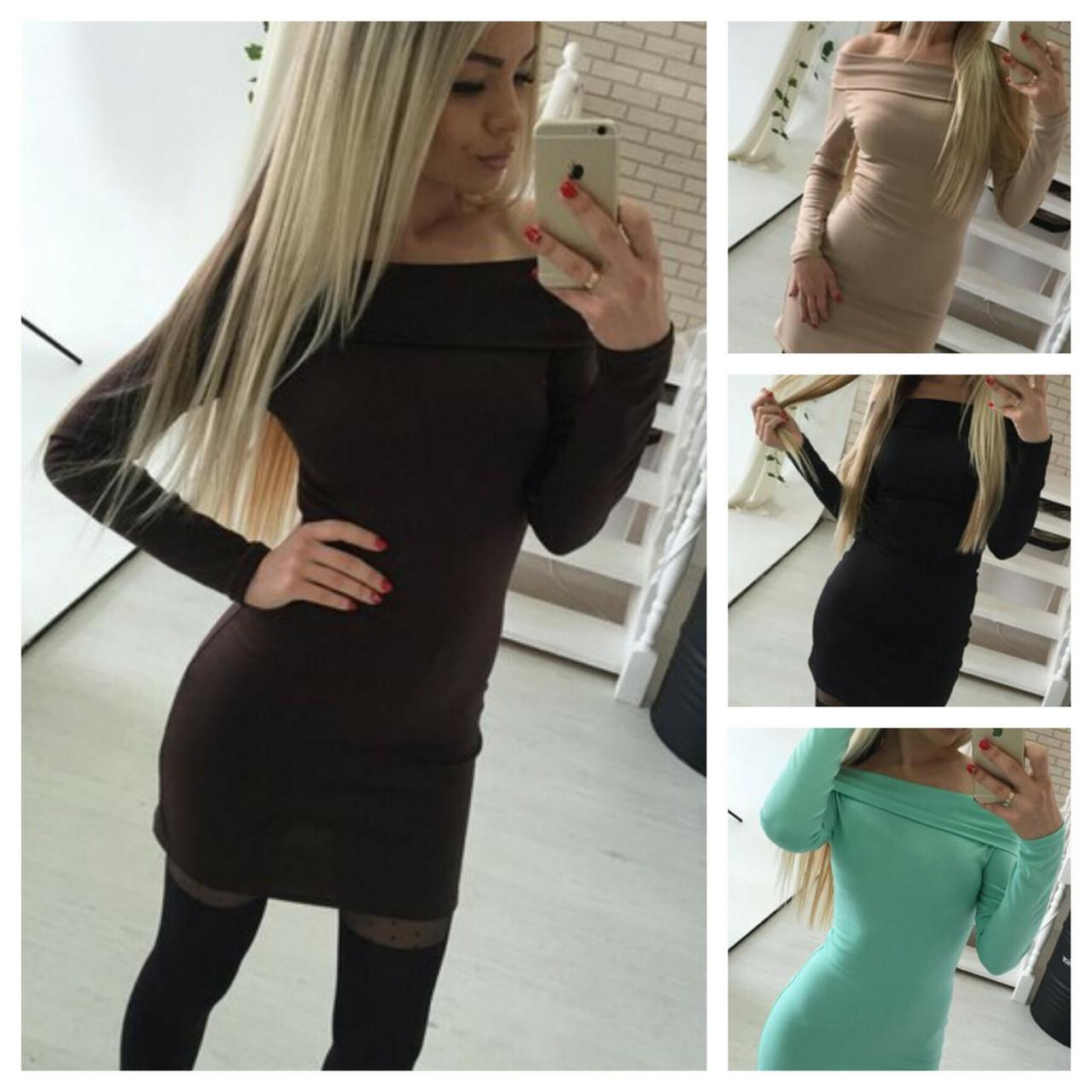 eac9337409e34b4 Платье футляр с открытыми плечами (арт. 184657749) - Aleksa -  интернет-магазин