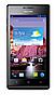 Броньовані захисна плівка для екрану Huawei Ascend P1 XL