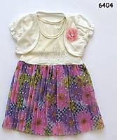 Летнее платье и болеро для девочки. 1, 3 года