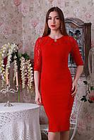 Нарядное стильное платье с гипюровым рукавом и гипюровыми вставками.