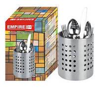 Столовый набор в подставке 24 предмета Empire EM-8800 (Empire Эмпаир Емпаєр) 