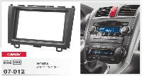 2-DIN переходная рамка HONDA CR-V 2007-2011, CARAV 07-012