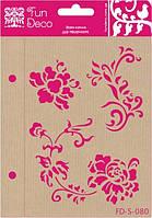 Трафарет самоклеющийся, Цветы, 12,5х15см