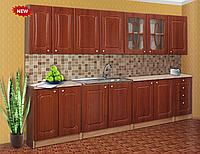 Кухня Алина 2000-2600 или поэлементно Пехотин  /  Кухня Аліна 2000-2600 чи поелементно Пехотін