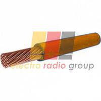 Провід ПВ-3 1,5 ж/з колір