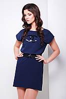 Платье шанелька синее