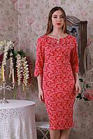 Нарядное летнее стильное облегающее жаккардовое платье.