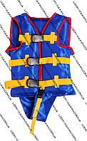 Спасательный жилет для детей до 30 кг