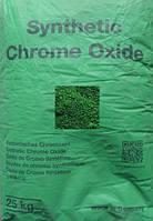 Окис хрому CrO2, зелений. Німеччина. Пігмент для бетону, тротуарної плитки, розшивки швів, полірування каменю.