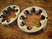 Плашка круглая для метрической резьбы, Плашки, Купить плашки
