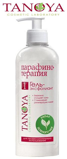 Гель эксфолиант - Tanoya Парафинотерапия 500 мл CVL /05-44