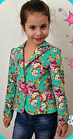 Детский пиджак - MR597