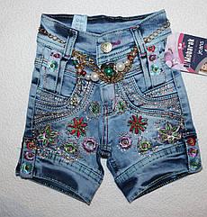 Джинсовые шорты на  девочку 1,2,3,4 года