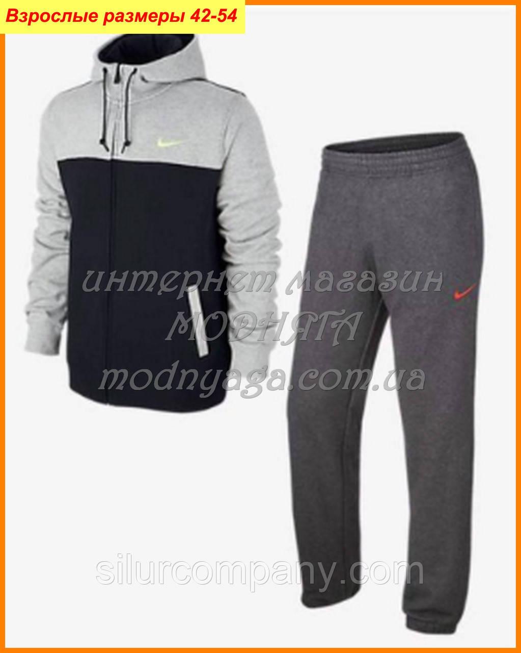 0dced8ac Спортивные костюмы мужские nike - Интернет магазин
