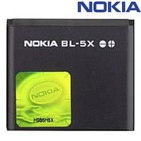 Батарея (АКБ, аккумулятор) BL-5X для Nokia 8800 / 8800 Sirocco (700 mAh), оригинал