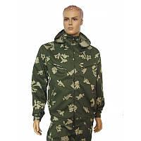 Камуфляж березка, камуфлированный костюм для рыбалки и охоты. 46 размер