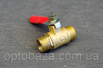 Кран клапан шариковый (наружная резьба) для компрессора, фото 2