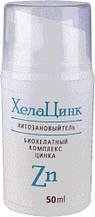 ХелаЦинк - гель восполняет дефицит цинка в коже, при раздражении, сухости и склонности к аллергии