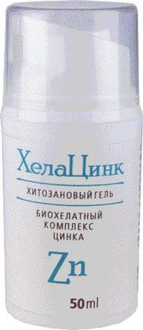 ХелаЦинк - гель восполняет дефицит цинка в коже, при раздражении, сухости и склонности к аллергии, фото 2