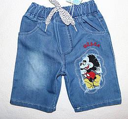 Джинсовые шорты на  мальчика 1,2 года