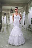 Свадебное платье 272