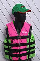 Спасательный жилет 70-90 кг (Салатово - розовый)