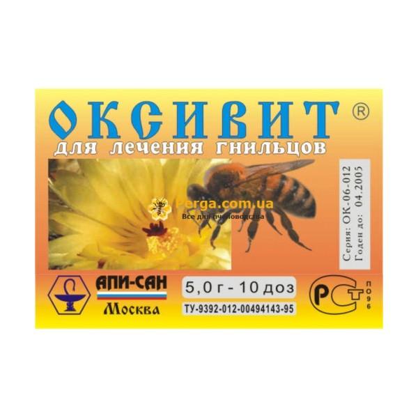 """Оксивит порошок """"Апи-Сан"""" Россия, 5 г - 10 доз."""