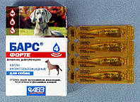 Барс Форте, капли инсектоакарицидные для собак, уп. 4 пипетки
