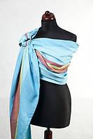 Ringsling - 100% Cotton - Broken Twill Weave - Blue Lagoon
