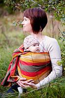 Baby Sling - 100% Cotton - Broken Twill Weave - Autumn