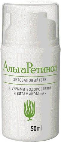 АльгаРетинол с витамином А - способен устранять сухость кожи, морщины, возрастные пятна, фото 2