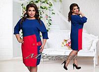 Жаккардовое платье Ребека(размеры 48-54)