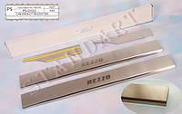 Накладки порогов Chevrolet Rezzo 2004-