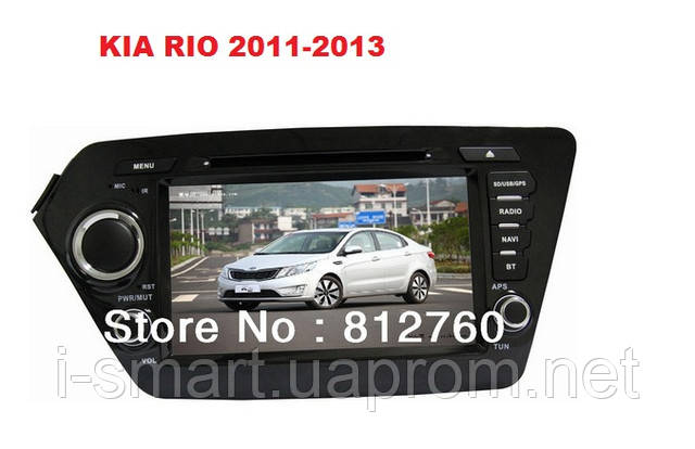 7 Inch for KIA RIO K2 (2011-2013) GPS DVD Player