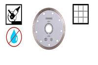 Алмазный отрезной диск HAISSER 1A1R Керамика