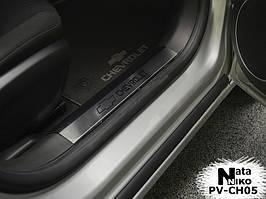 Накладки на внутрішні пороги Chevrolet AVEO III 4D/5D 2011-