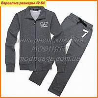 Спортивный костюм мужской в интернет Армани