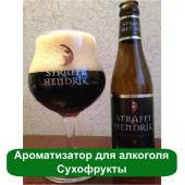 Ароматизатор для алкоголя Сухофрукты, 1 литр