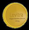 Левитра (20 мг) 5 таблеток (0.5 упаковки)