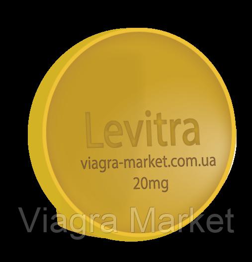 левитра 20 мг 10