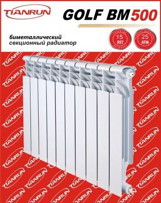 Биметаллический радиатор GOLF Tianrun