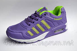 Модные кросовки для девочки