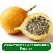 Ароматизатор для напитков Passion, 1 литр