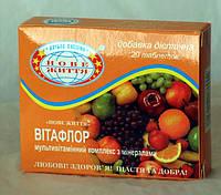 """Витаминно-минеральный комплекс """"Витафлор""""все витамины группы В, железо, селен, цинк"""