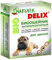 Ошейник Натура Деликс Био (Natura delix bio) для щенков от блох и клещей