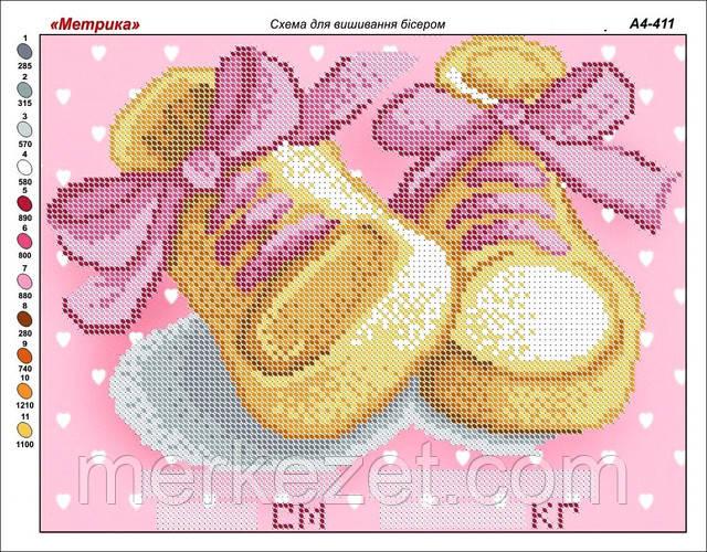 Схемы для вышивки бисером новорожденных