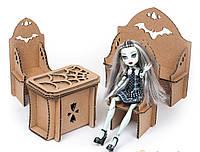 Кукольная мебель для гостиной «Гаргулья», Cartonator