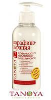 Крем-маска коллагено-эластиновая - Tanoya Парафинотерапия 300 мл CVL /0-35