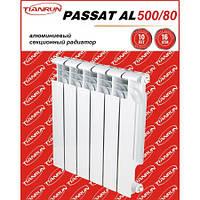 Алюминиевые радиаторы PASSAT Tianrun, фото 1